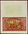 Central Lithuania 1921 MiNr 040B B002.png