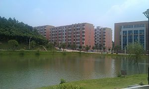 Central South University of Forestry and Technology - Students' dormitory.
