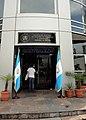 Centro de Justicia de Delitos de Femicidio y Violencia contra la Mujer (ingreso) - panoramio.jpg
