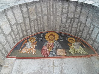 Cetinje Monastery - Details