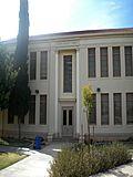 Chandler High School.JPG