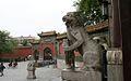 ChaoTianGong GateCenter Lion Nanjing.jpg