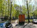 Chertanovo Severnoye District, Moscow, Russia - panoramio (55).jpg
