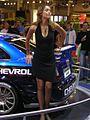 Chevrolet 3 Mondial de l'Automobile de Paris 2004.jpg