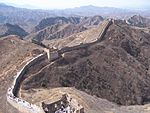China - Great Wall 8 (134019477).jpg