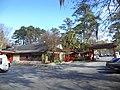 China Garden Restaurant, Valdosta.JPG