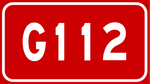 China Highway G112.png