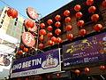 ChinatownManilajf0260 22.JPG