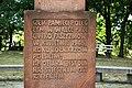 Chrósćicy – pólski pomnik 4.jpg