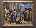 Christ Healing the Blind MET 1978.416 1.jpg