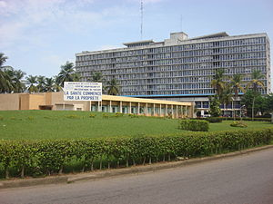 2006 Ivory Coast toxic waste dump - University of Cocody Hospital Centre Abidjan, one of the hospitals which received thousands of patients in August and September 2006 following the dumping of 500 tonnes of toxic waste products around the city