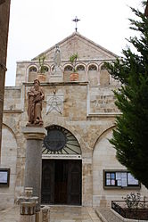 Church of Saint Catherine courtyard, Bethlehem 2.jpg