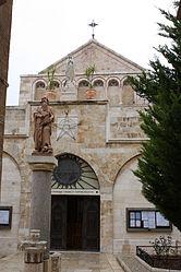 Church of Saint Catherine courtyard, Bethlehem 2.jpg