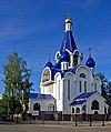 Church of The Nativity of Theotokos - Korolev, Russia - panoramio.jpg
