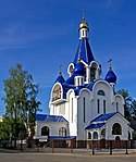 Church of The Nativity of Theotokos - Korolev, Russia - panoramio.jpg
