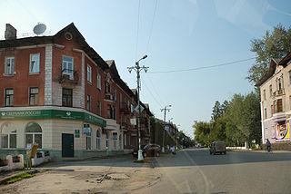 Town in Perm Krai, Russia