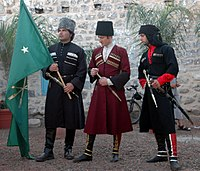 Circassians in Israel.Jpg