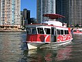 City Hopper ferry Otter November 2014.jpg