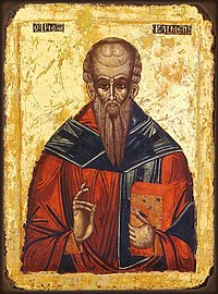 Clement of Ohrid, an icon from the second half of the 14th century (2).jpg