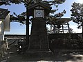 Clock tower and bell tower in Shimabara Castle.jpg