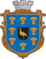 Coat of Arms Bobrynets.png