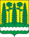 Coat of Arms of Khvoyninsky district (2012).png