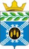 Coat of Arms of Krapivinsky rayon (Kemerovo oblast).png