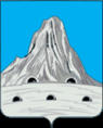 Coat of Arms of Narovchat (Penza oblast).png