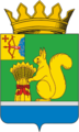 Coat of Arms of Urzumsky rayon (Kirov oblast).png