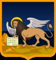 Coat of Arms of Veneto.png