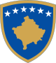 Coat of arms of Kosovo.svg