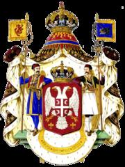 Резултат с изображение за grb kosova i metohije
