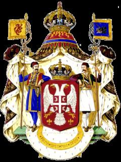 Karađorđević dynasty