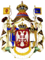 Coat of arms of the Karadjordjevic dynasty .png
