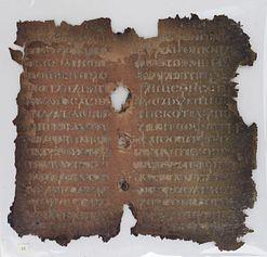 Codex Beratinus
