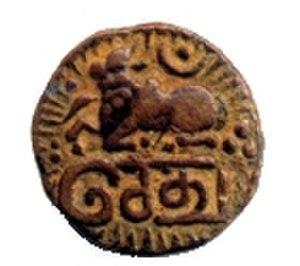 Setu coins - Image: Coin Setu Bull Rev a