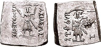 "Balarama - Coin of Agathocles of Bactria with depiction of Balarama, 2nd century BCE. Rev Vasudeva-Krishna with Brahmi legend Rajane Agathukleyasasa ""King Agathocles""."
