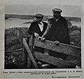 Colonel Hugh Lincoln Cooper and Alexander Vinter on the Dneprostroi.jpg