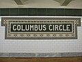 Columbus Circle IRT 003.JPG