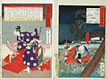Compiled Album from Four Series- A Mirror of Famous Generals of Japan; Comic Pictures of Famous Places in Civilizing Tokyo; Twenty-four Accomplishments in Imperial Japan; Twenty-four Hours LACMA M.84.31.30 (26 of 35).jpg