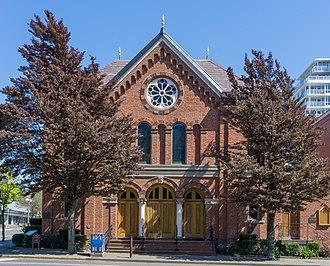 Congregation Emanu-El (Victoria, British Columbia) - Congregation Emanu-El