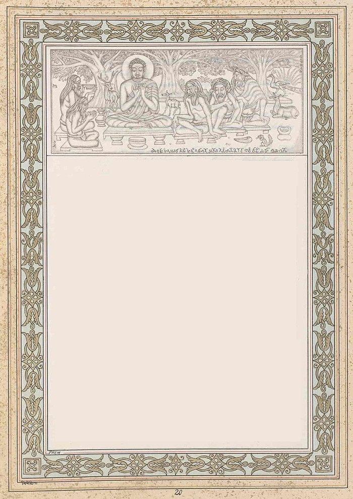 Constitution of India (calligraphic) 047.jpg