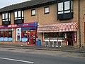 Cowlings Family Butchers, Ditton Lane - geograph.org.uk - 1557105.jpg