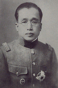 Crown Prince of Korea Yi Un 04.jpg