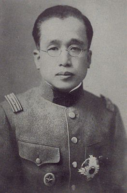 Crown Prince of Korea Yi Un 04.jpg