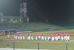 Cuba national baseball team - Cuban team lining up prior to the gold medal game in the 2006 Intercontinental Cup against the Netherlands