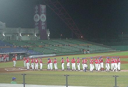 Cuba national baseball team - Wikiwand