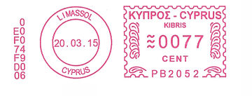 Cyprus stamp type A15.jpg