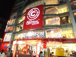 The Mall, Patna - Image: DARP The Mall 3