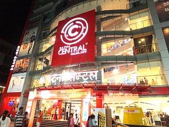 The Mall, Patna - Image: DARP The Mall 3